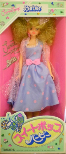 Sweetpop Barbie